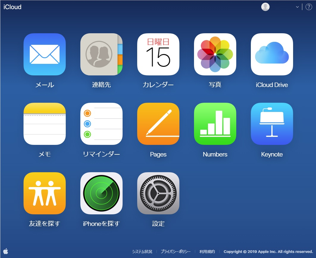 iPad 受付システム かんたん運用管理
